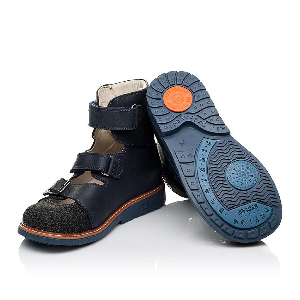 Детские ортопедические туфли (с высоким берцем) Woopy Orthopedic синие для мальчиков натуральный нубук размер 26-34 (3525) Фото 2