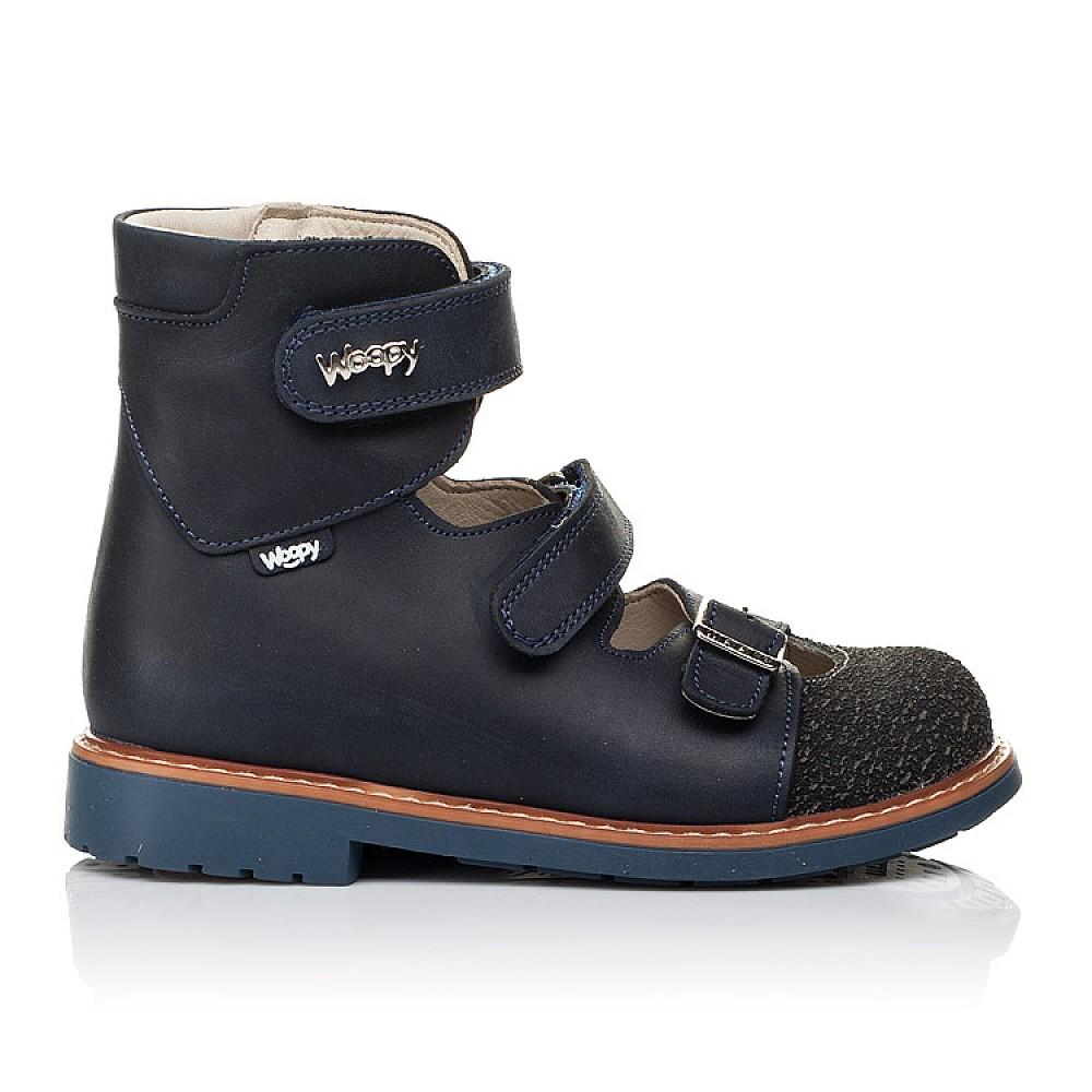 Детские ортопедические туфли (с высоким берцем) Woopy Orthopedic синие для мальчиков натуральный нубук размер 26-34 (3525) Фото 4