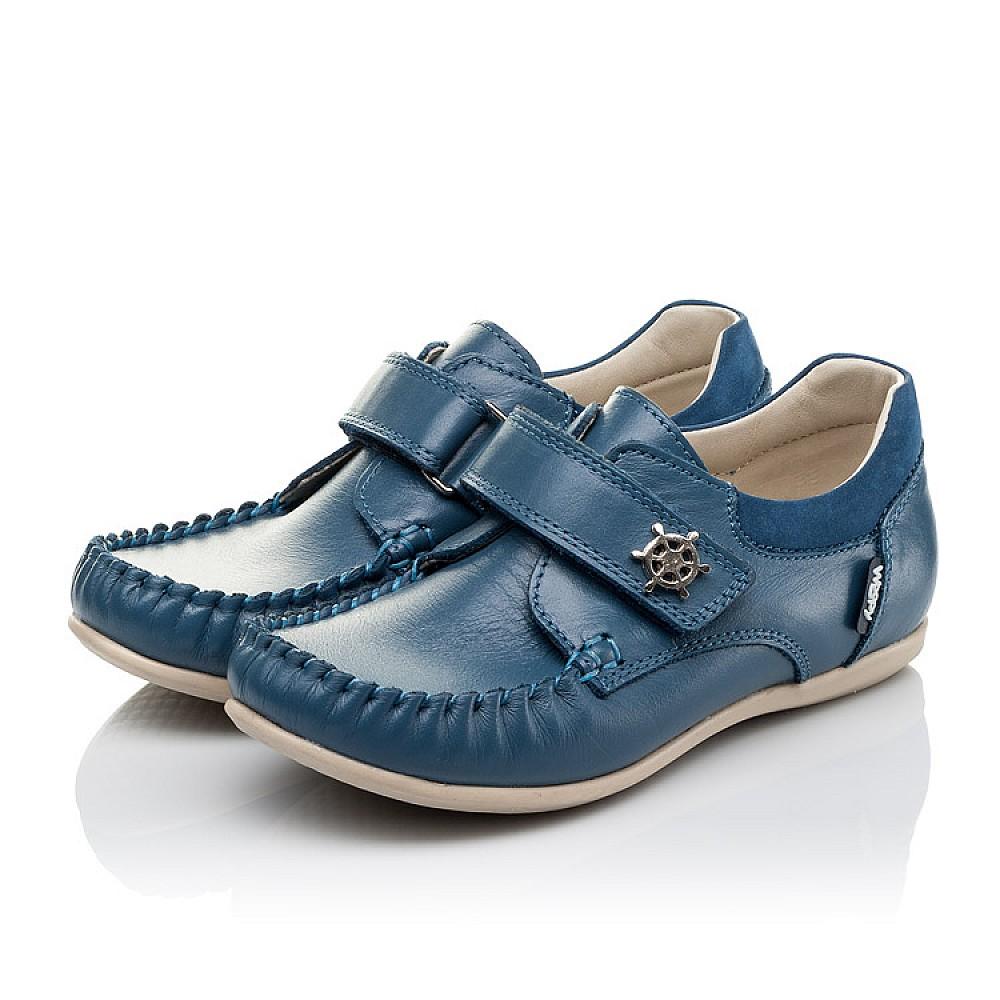 Детские мокасины Woopy Orthopedic синие для мальчиков натуральная кожа размер 24-30 (3527) Фото 3