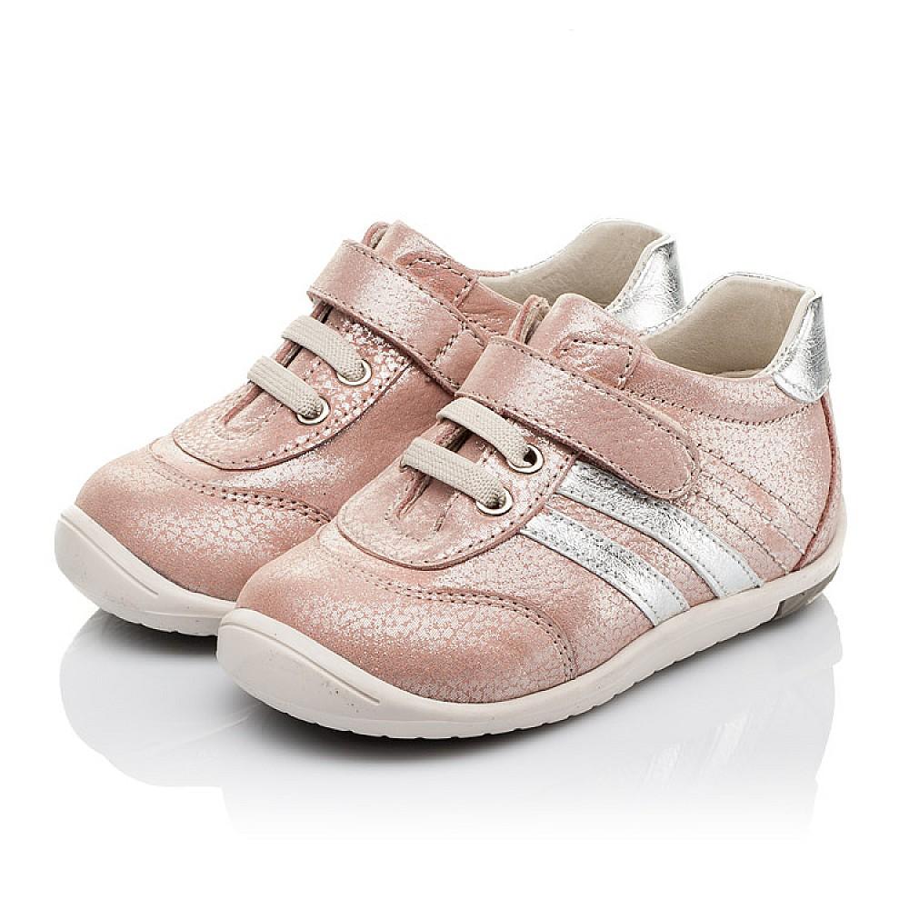 Детские кроссовки Woopy Orthopedic пудровые для девочек натуральный нубук размер 18-25 (3536) Фото 3