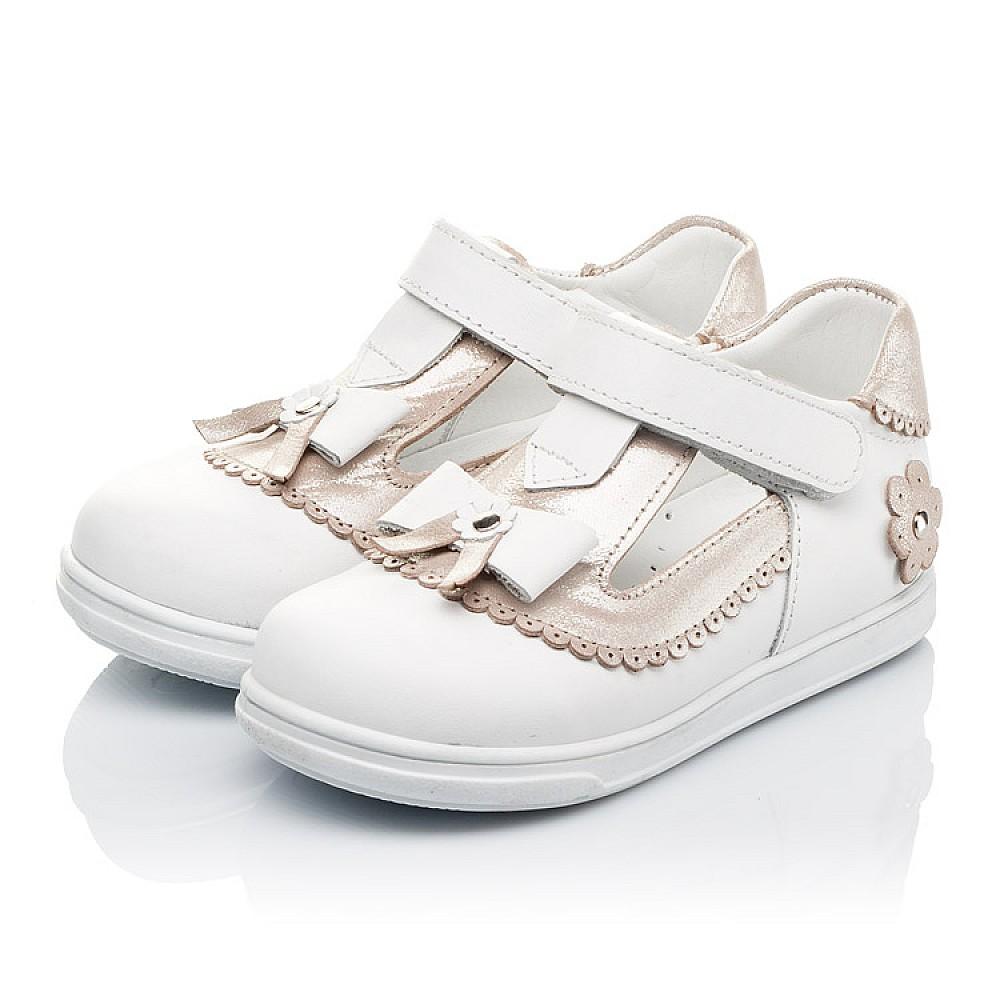Детские туфлі Woopy Orthopedic білі, золоті для девочек натуральна шкіра размер 18-25 (3540) Фото 3