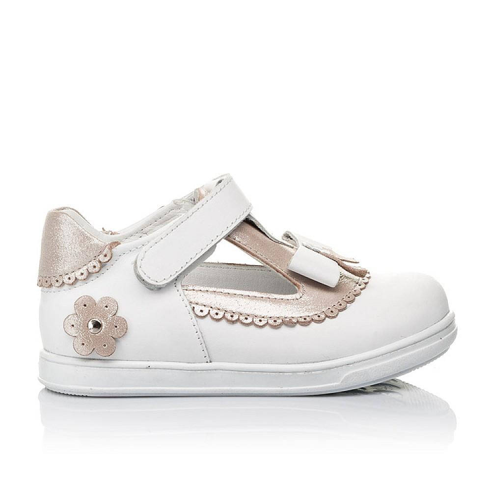 Детские туфлі Woopy Orthopedic білі, золоті для девочек натуральна шкіра размер 18-25 (3540) Фото 4