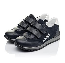 Детские кроссовки Woopy Orthopedic темно-синие для мальчиков натуральная кожа и замша размер 31-38 (3542) Фото 3
