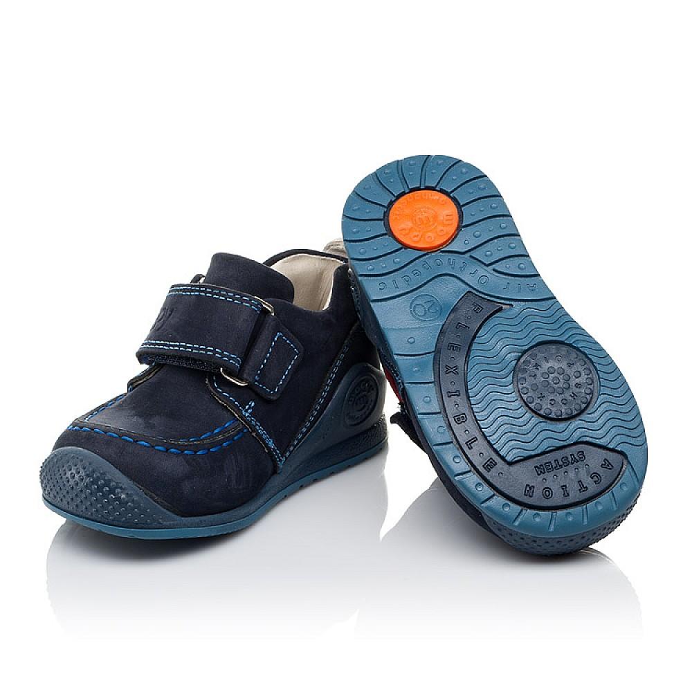 Детские мокасины Woopy Orthopedic темно-синие для мальчиков натуральный нубук размер 18-21 (3545) Фото 2