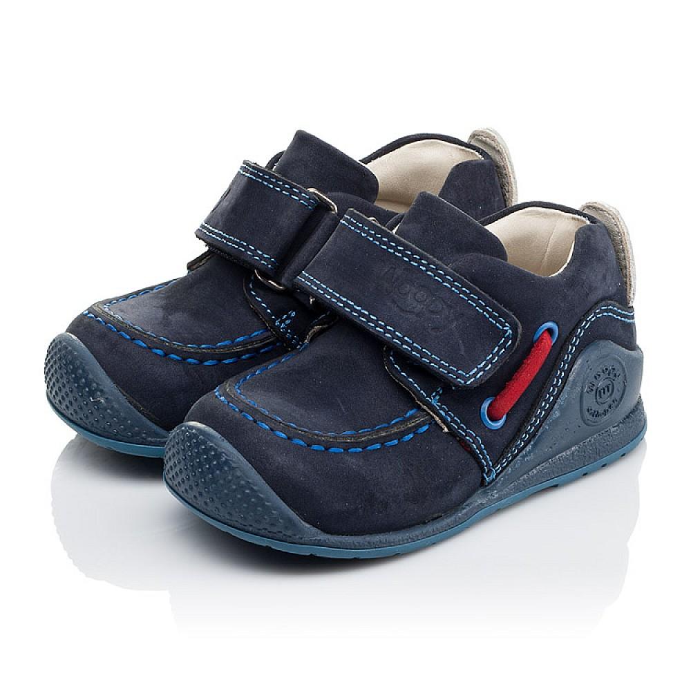 Детские мокасины Woopy Orthopedic темно-синие для мальчиков натуральный нубук размер 18-21 (3545) Фото 3