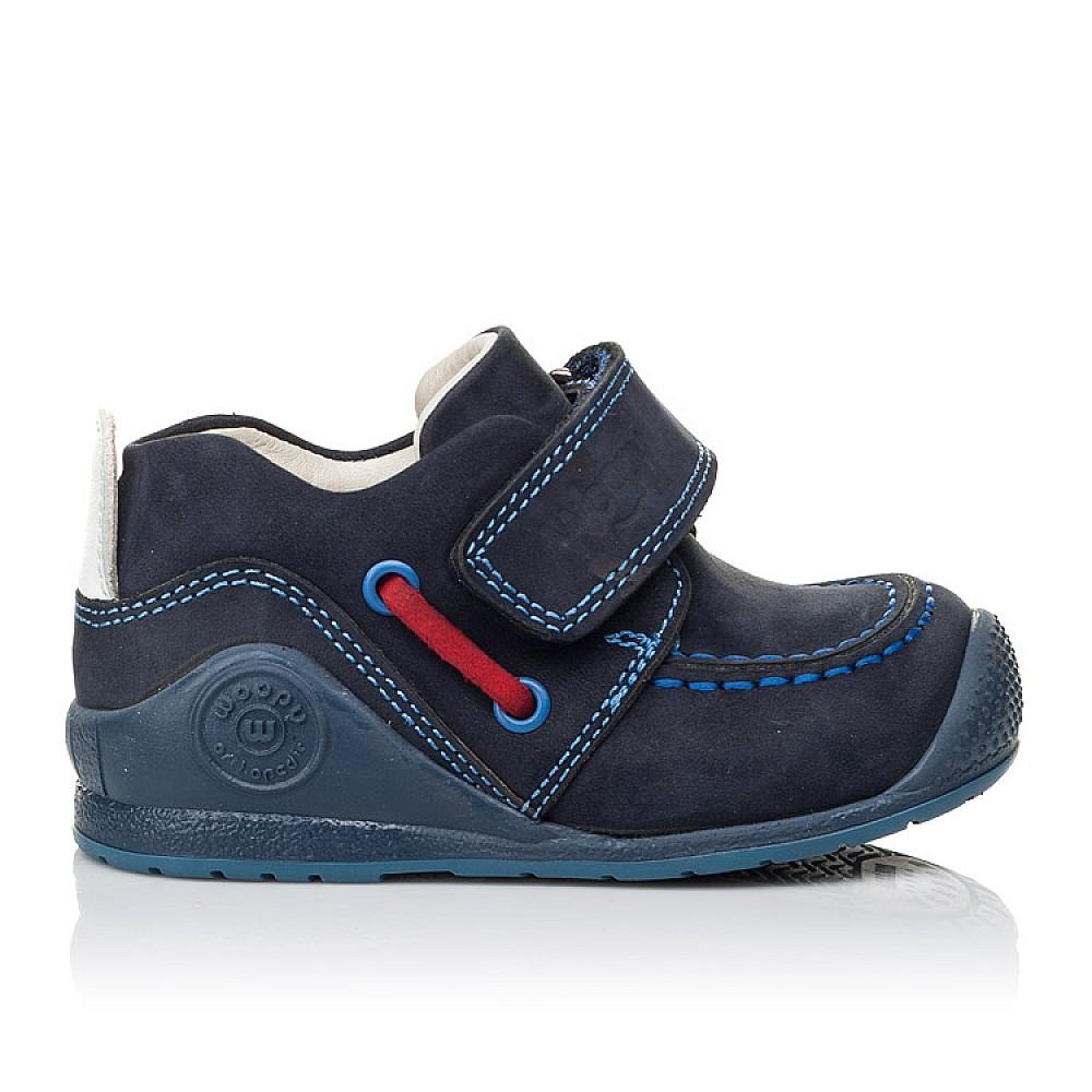 Детские мокасины Woopy Orthopedic темно-синие для мальчиков натуральный нубук размер 18-21 (3545) Фото 4