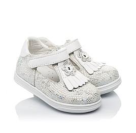 Детские туфли Woopy Orthopedic белые, серебро для девочек натуральная кожа размер 18-23 (3551) Фото 1