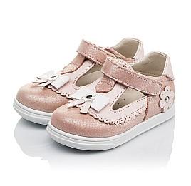 Детские туфли Woopy Orthopedic розовые для девочек натуральная кожа размер 18-21 (3552) Фото 3