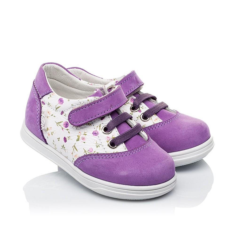 Детские кроссовки Woopy Orthopedic сиреневые для девочек натуральный нубук и кожа размер 18-25 (3557) Фото 1