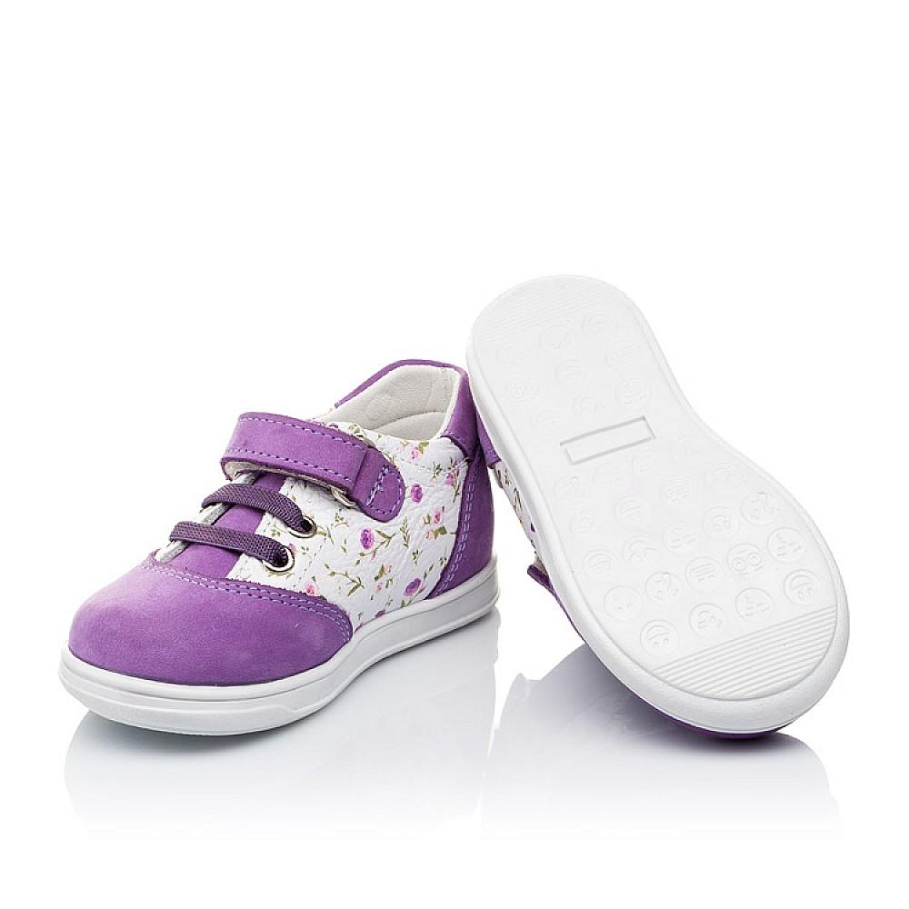 Детские кроссовки Woopy Orthopedic сиреневые для девочек натуральный нубук и кожа размер 18-25 (3557) Фото 2