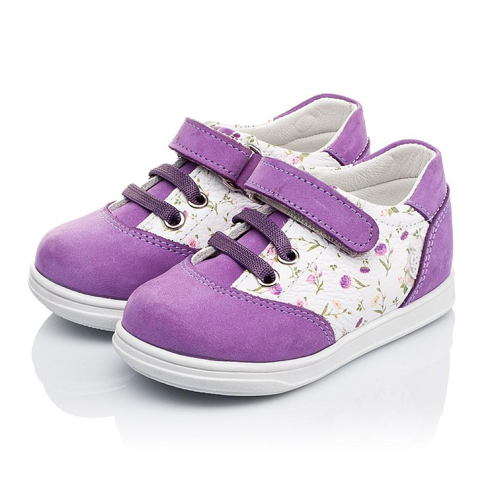 Детские кроссовки Woopy Orthopedic сиреневые для девочек натуральный нубук и кожа размер 18-25 (3557) Фото 3