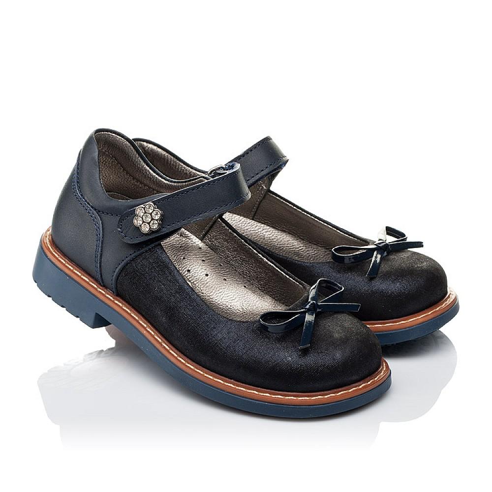 Детские туфли ортопедические Woopy Orthopedic темно-синие для девочек натуральная кожа размер 26-35 (3558) Фото 1
