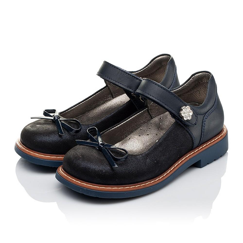 Детские туфли ортопедические Woopy Orthopedic темно-синие для девочек натуральная кожа размер 26-35 (3558) Фото 3