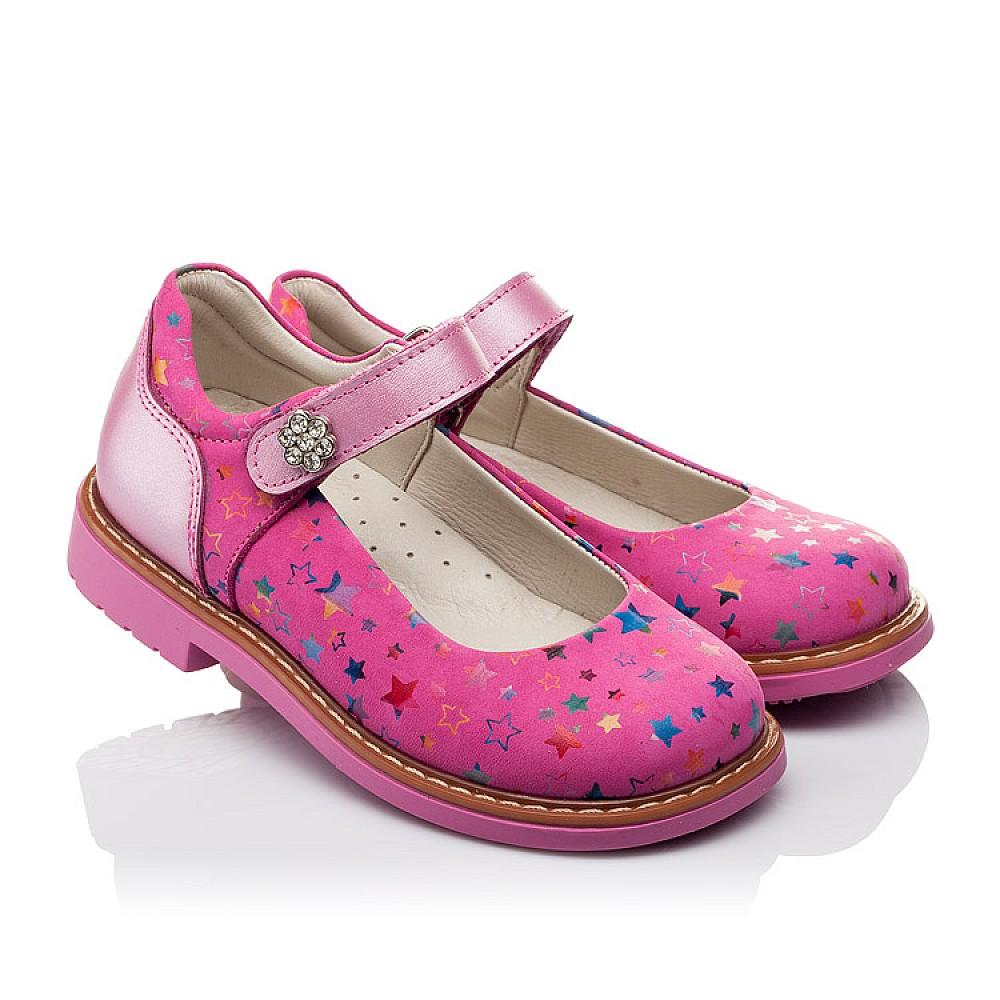 Детские туфли ортопедические Woopy Orthopedic розовые для девочек натуральная кожа и нубук размер 21-33 (3559) Фото 1