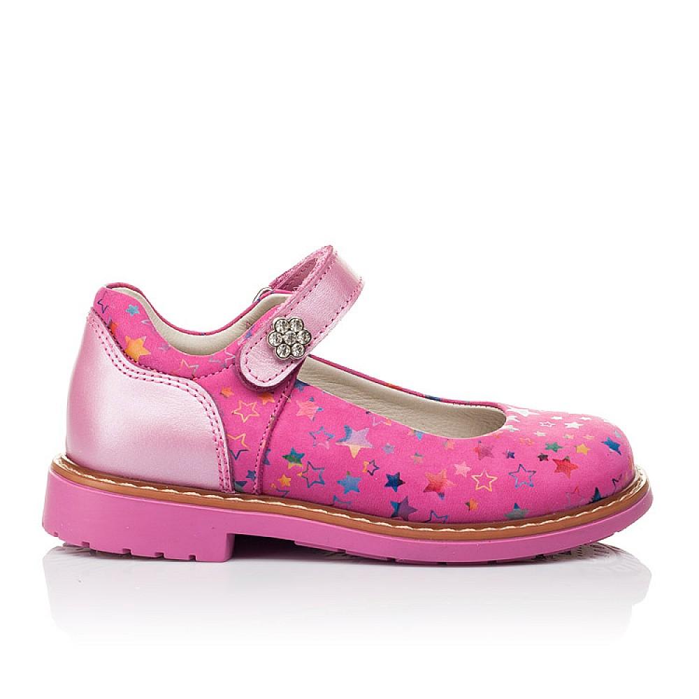 Детские туфли ортопедические Woopy Orthopedic розовые для девочек натуральная кожа и нубук размер 21-33 (3559) Фото 4