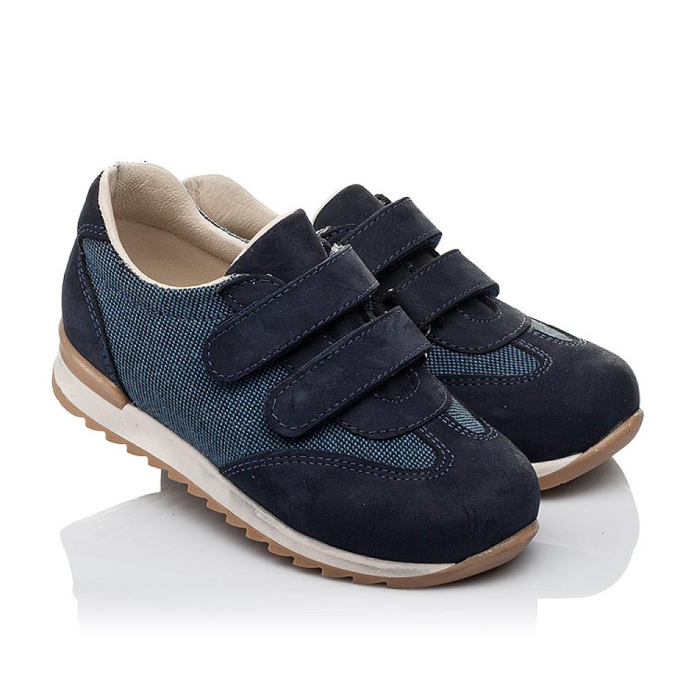 Детские кроссовки Woopy Orthopedic темно-синие для мальчиков натуральная кожа, текстиль размер 19-28 (3588) Фото 1
