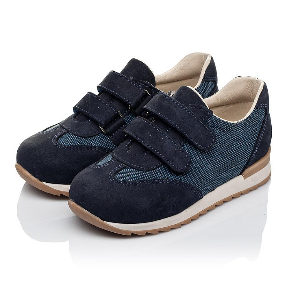 Детские кроссовки Woopy Orthopedic темно-синие для мальчиков натуральная кожа, текстиль размер 19-28 (3588) Фото 3