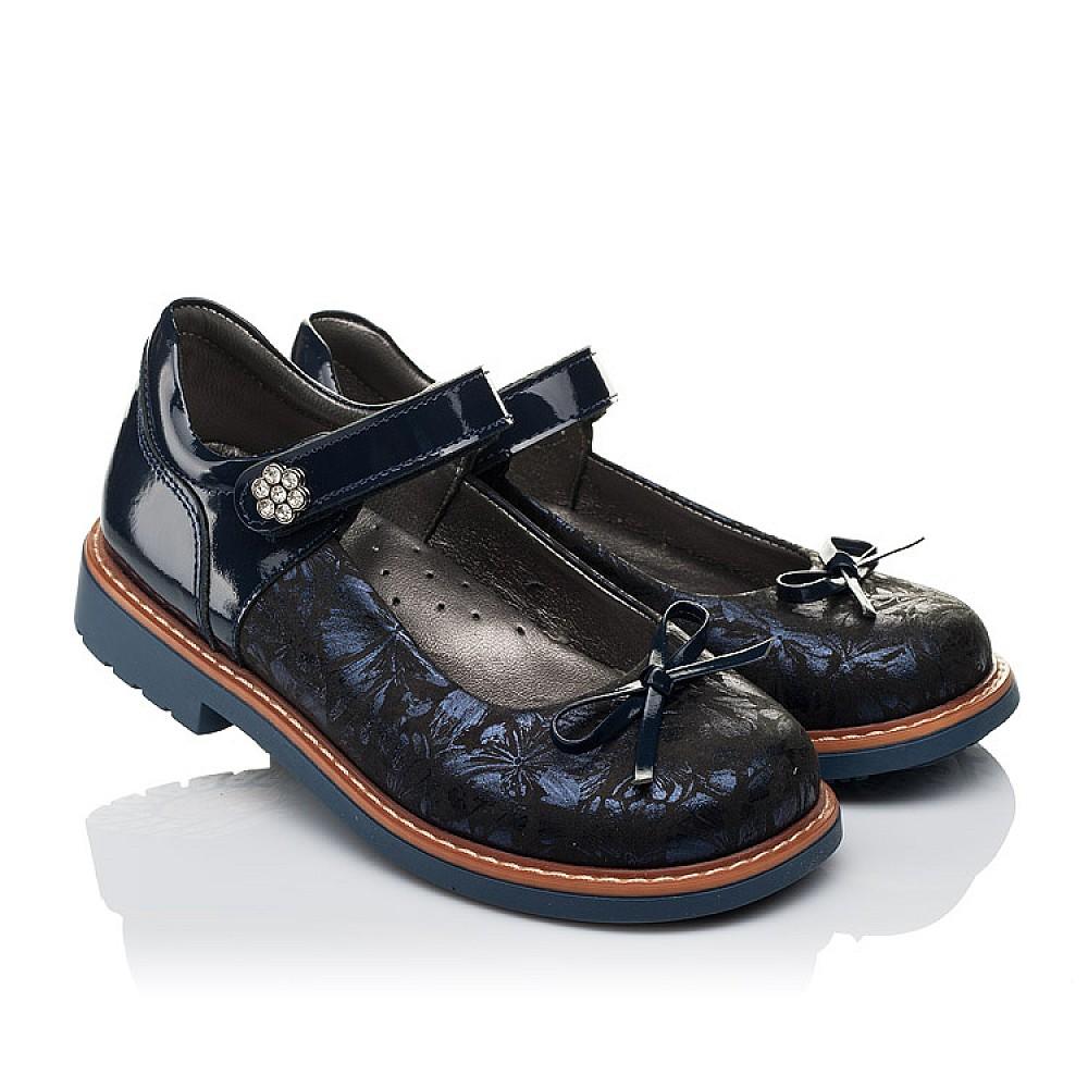 Детские туфли ортопедические Woopy Orthopedic темно-синие для девочек натуральные нубук и лаковая кожа размер 29-36 (3612) Фото 1