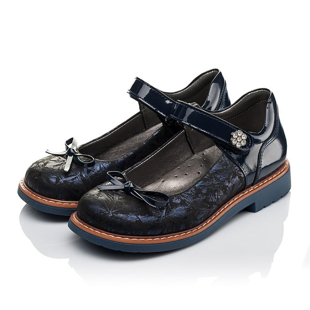 Детские туфли ортопедические Woopy Orthopedic темно-синие для девочек натуральные нубук и лаковая кожа размер 29-36 (3612) Фото 3