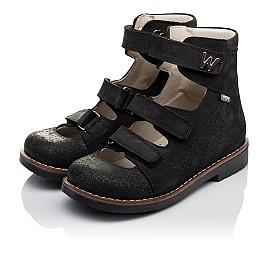 Школьная обувь Ортопедические туфли (с высоким берцем) 3614