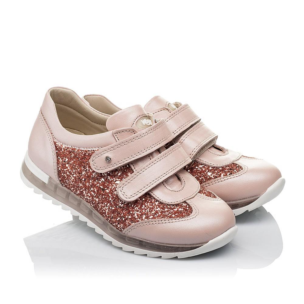 Детские кроссовки Woopy Orthopedic пудровые для девочек натуральный нубук, современный искусственный материал размер 29-36 (3617) Фото 1