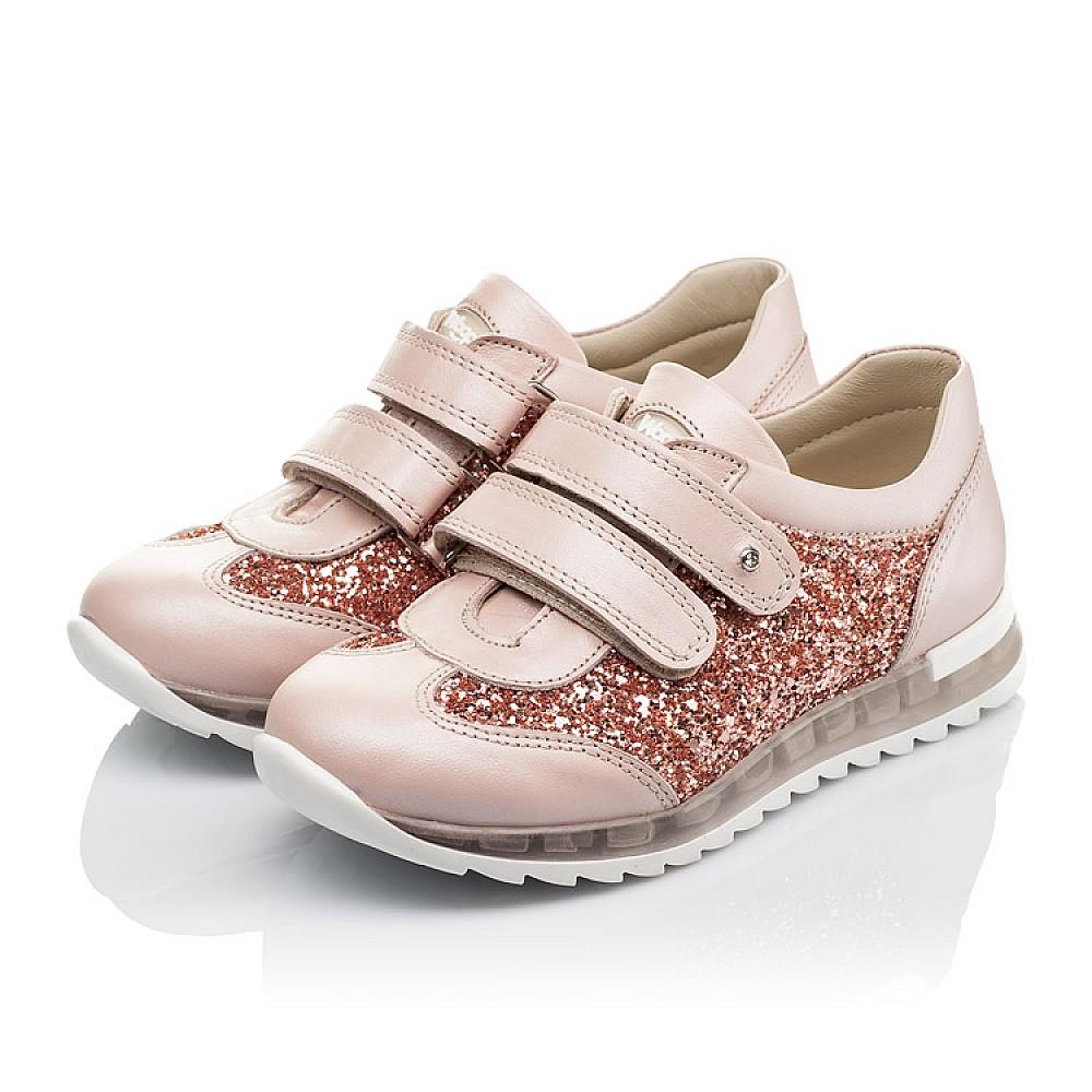 Детские кроссовки Woopy Orthopedic пудровые для девочек натуральный нубук, современный искусственный материал размер 29-36 (3617) Фото 3
