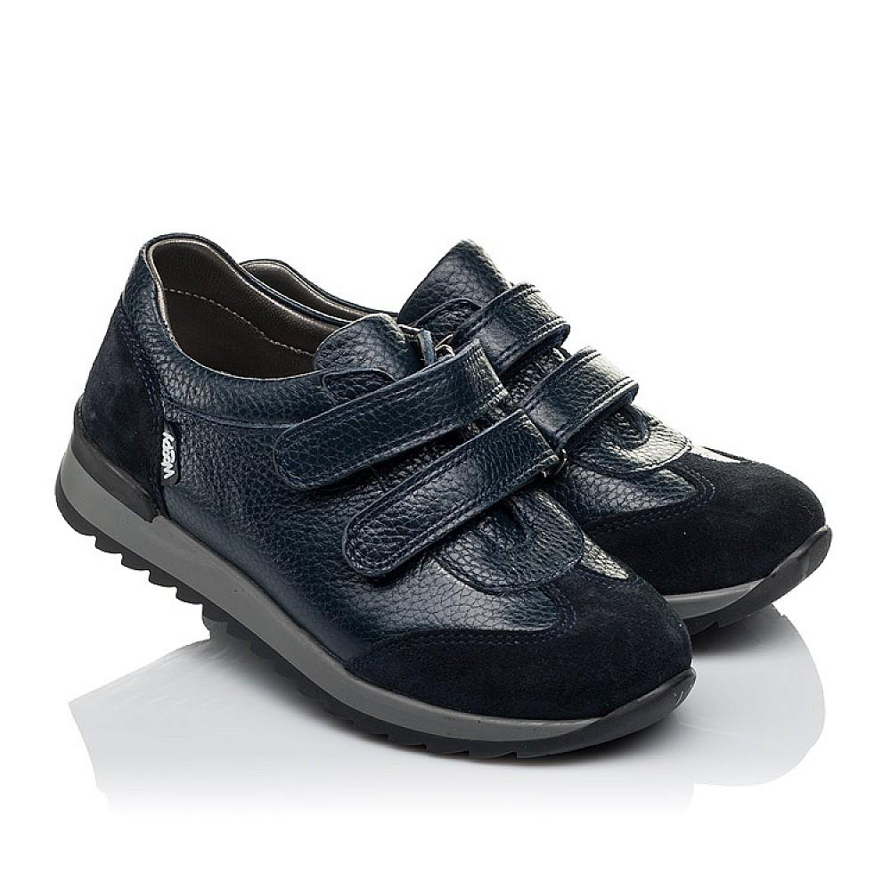 Детские кроссовки Woopy Orthopedic темно-синие для мальчиков натуральная кожа размер 29-36 (3625) Фото 1