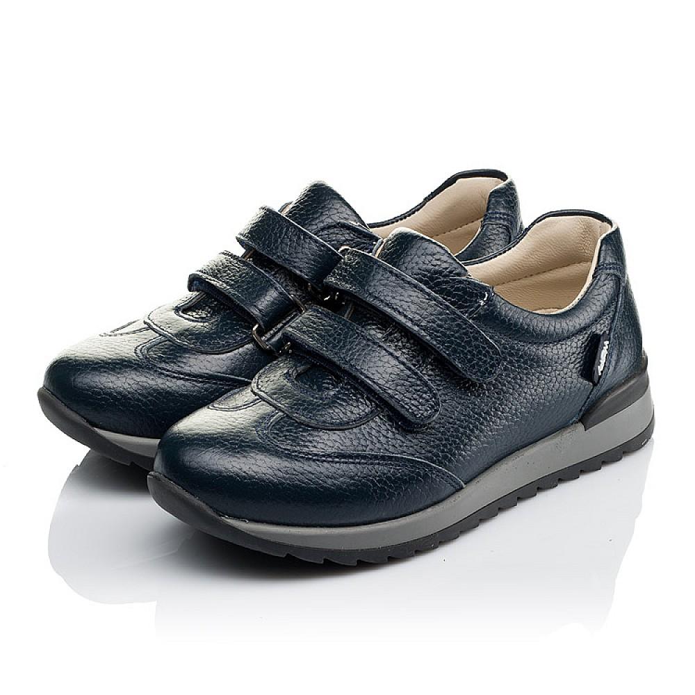 Детские кроссовки Woopy Orthopedic синие для мальчиков натуральная кожа размер 29-39 (3635) Фото 3