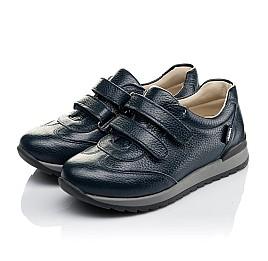 Школьная обувь Кроссовки 3635
