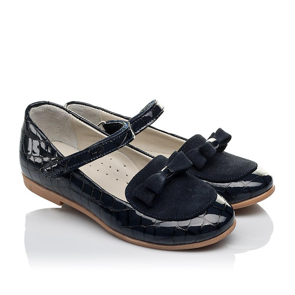 Детские туфли Woopy Orthopedic темно-синие для девочек натуральная лаковая кожа и нубук размер 29-36 (3640) Фото 1