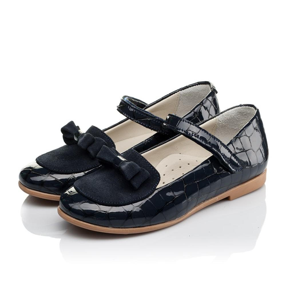 Детские туфли Woopy Orthopedic темно-синие для девочек натуральная лаковая кожа и нубук размер 29-36 (3640) Фото 3