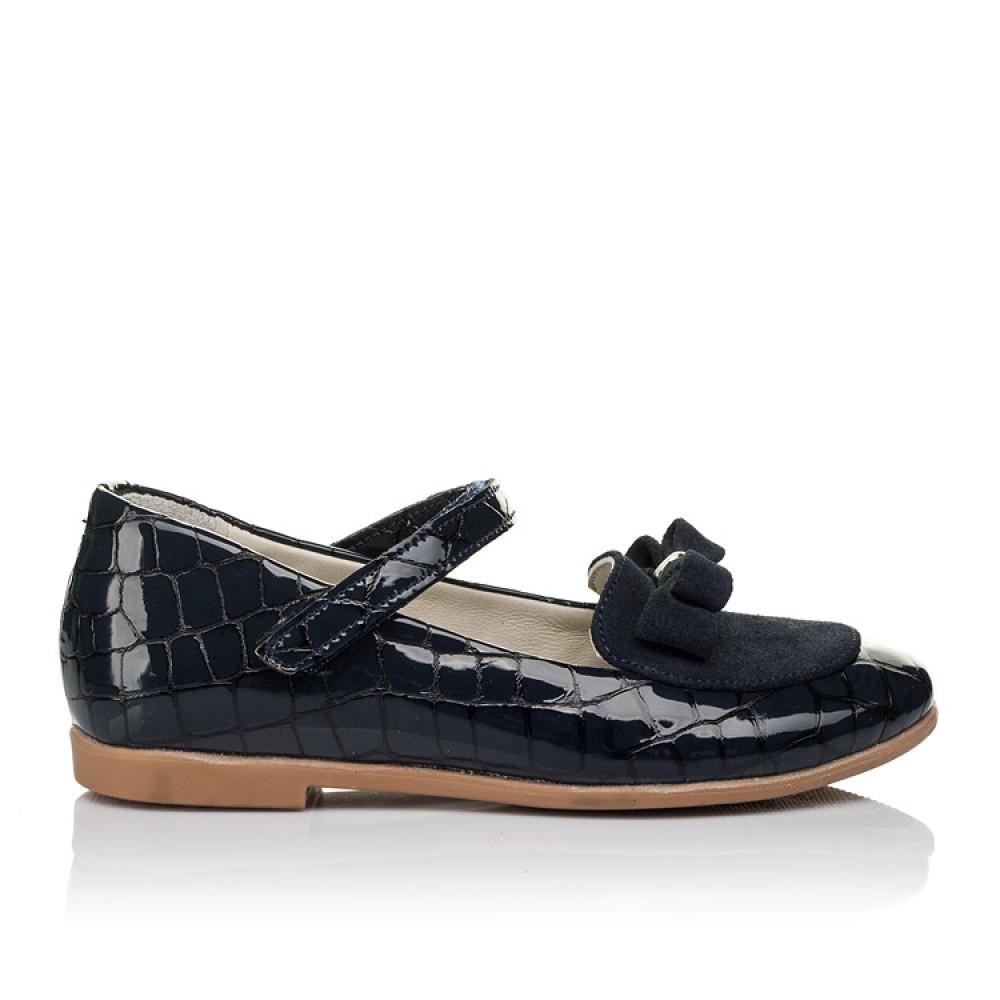 Детские туфли Woopy Orthopedic темно-синие для девочек натуральная лаковая кожа и нубук размер 29-36 (3640) Фото 4