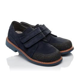 Детские туфли Woopy Orthopedic синие для мальчиков натуральный нубук размер - (3646) Фото 1