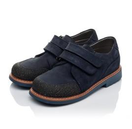 Детские туфли Woopy Orthopedic синие для мальчиков натуральный нубук размер - (3646) Фото 3