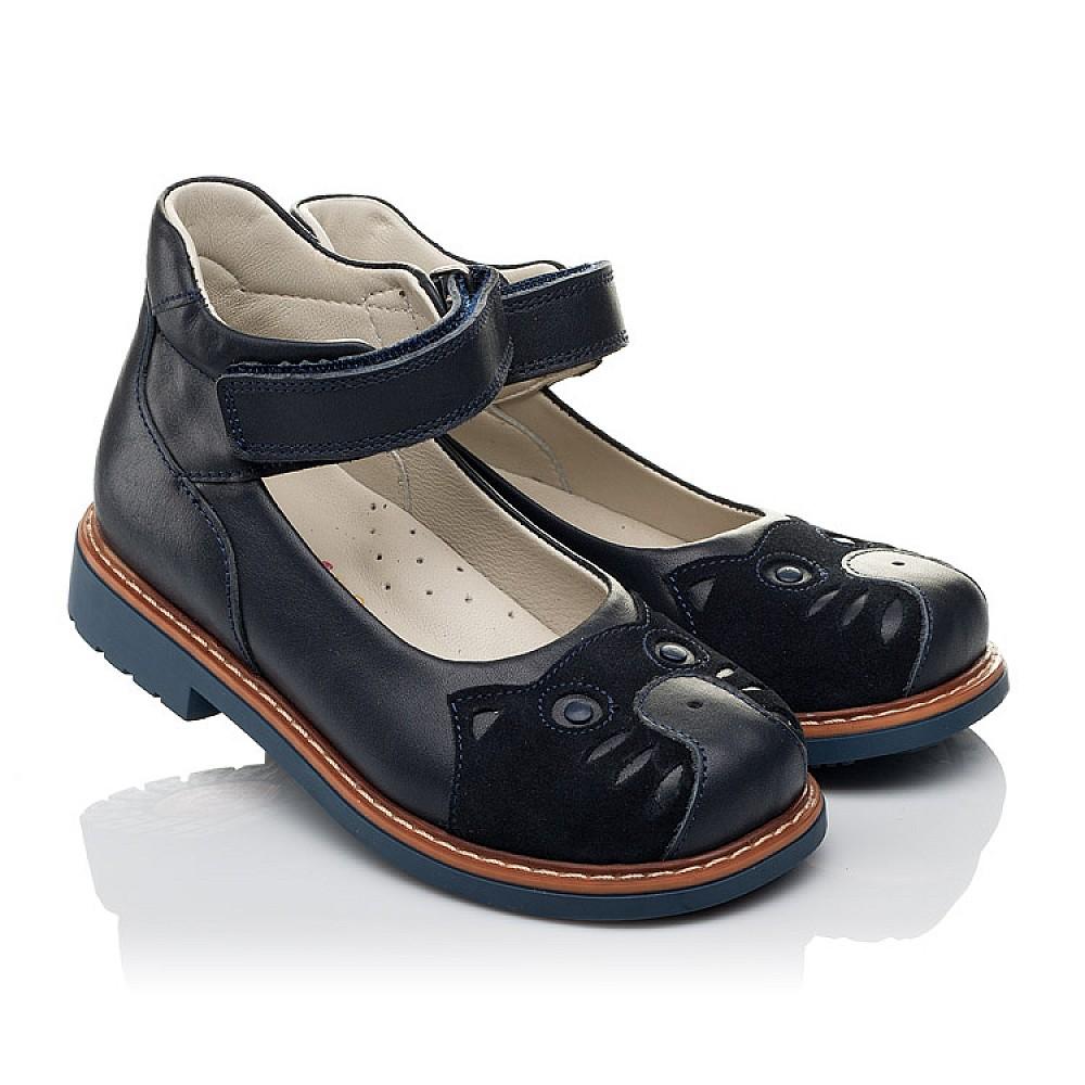 Детские туфли ортопедические Woopy Orthopedic синие для девочек натуральная кожа размер 28-33 (3653) Фото 1