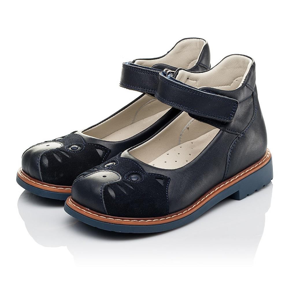 Детские туфли ортопедические Woopy Orthopedic синие для девочек натуральная кожа размер 28-33 (3653) Фото 3