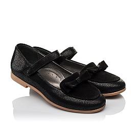 Детские туфли Woopy Orthopedic черные для девочек натуральный нубук и замша размер 29-36 (3656) Фото 1