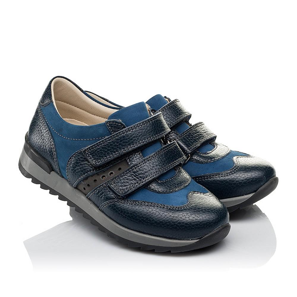 Детские кроссовки Woopy Orthopedic синие, голубые для мальчиков натуральный нубук и кожа размер 26-34 (3661) Фото 1