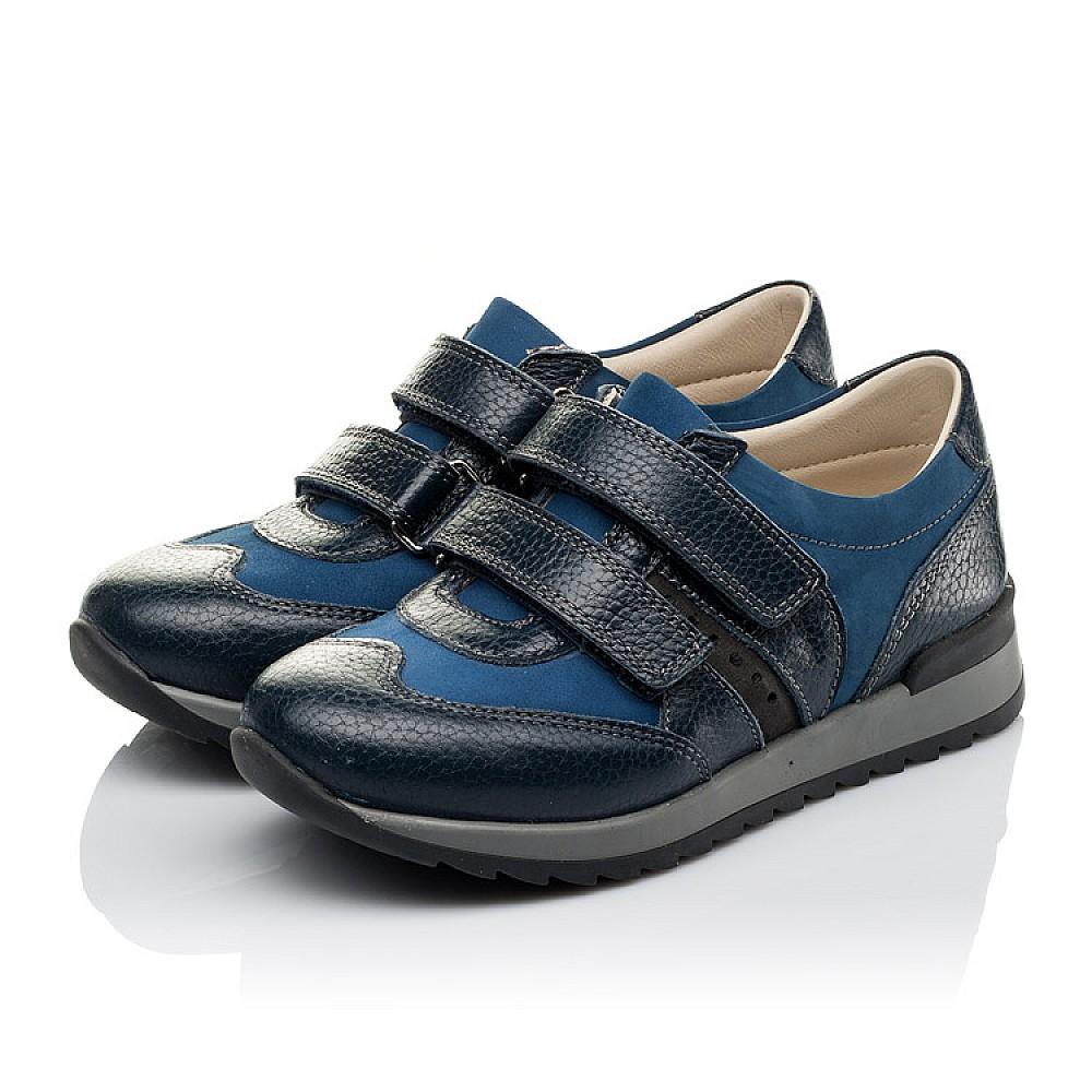 Детские кроссовки Woopy Orthopedic синие, голубые для мальчиков натуральный нубук и кожа размер 26-34 (3661) Фото 3