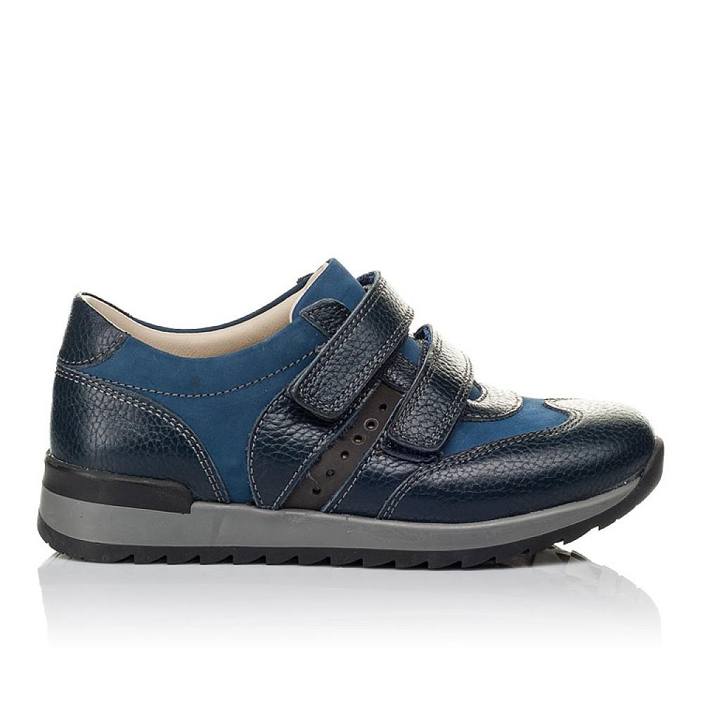 Детские кроссовки Woopy Orthopedic синие, голубые для мальчиков натуральный нубук и кожа размер 26-34 (3661) Фото 4