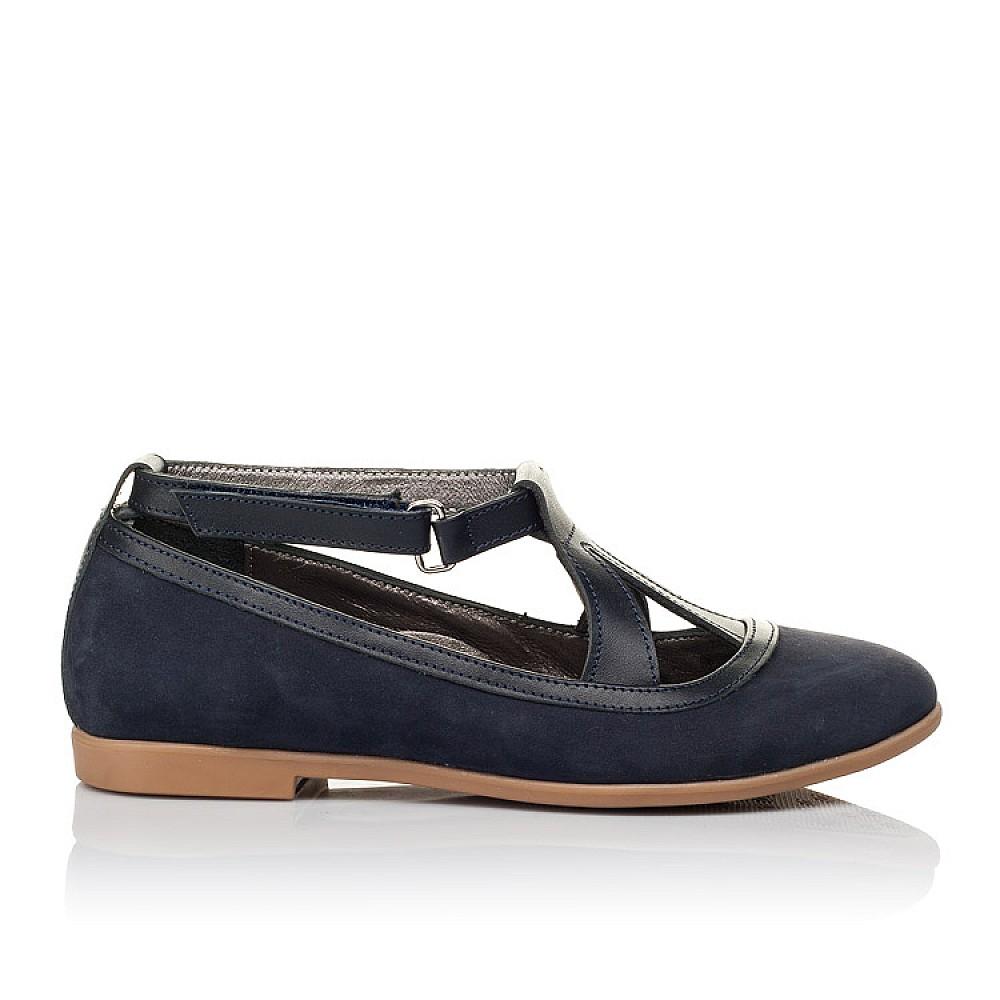 Школьная обувь Туфли 3662