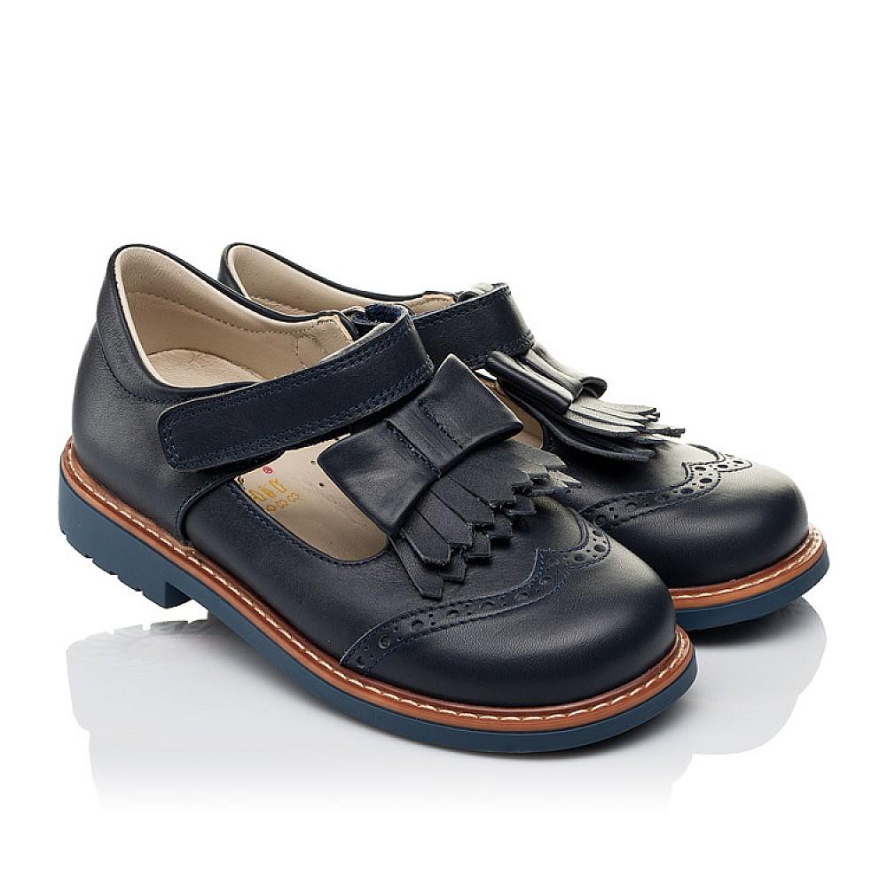 Детские туфли ортопедические Woopy Orthopedic синие для девочек натуральная кожа размер 29-34 (3665) Фото 1