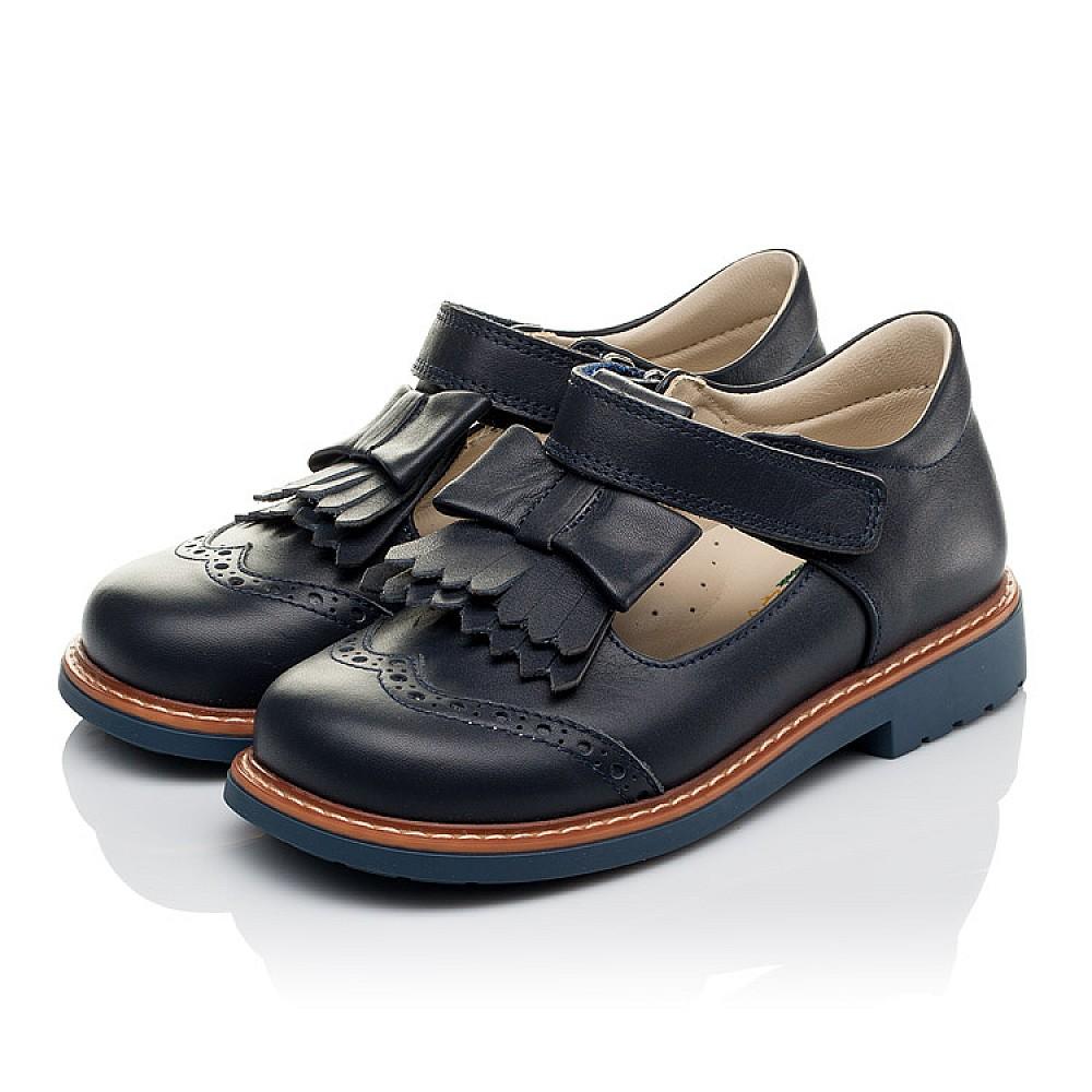 Детские туфли ортопедические Woopy Orthopedic синие для девочек натуральная кожа размер 29-34 (3665) Фото 3