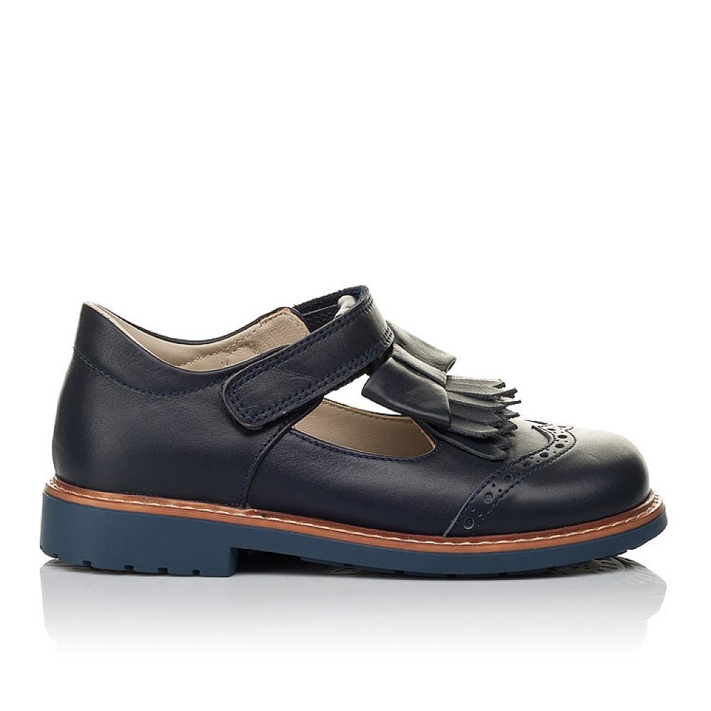Детские туфли ортопедические Woopy Orthopedic синие для девочек натуральная кожа размер 29-34 (3665) Фото 4