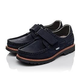 Детские туфли Woopy Orthopedic синие для мальчиков натуральный нубук размер 30-40 (3670) Фото 3
