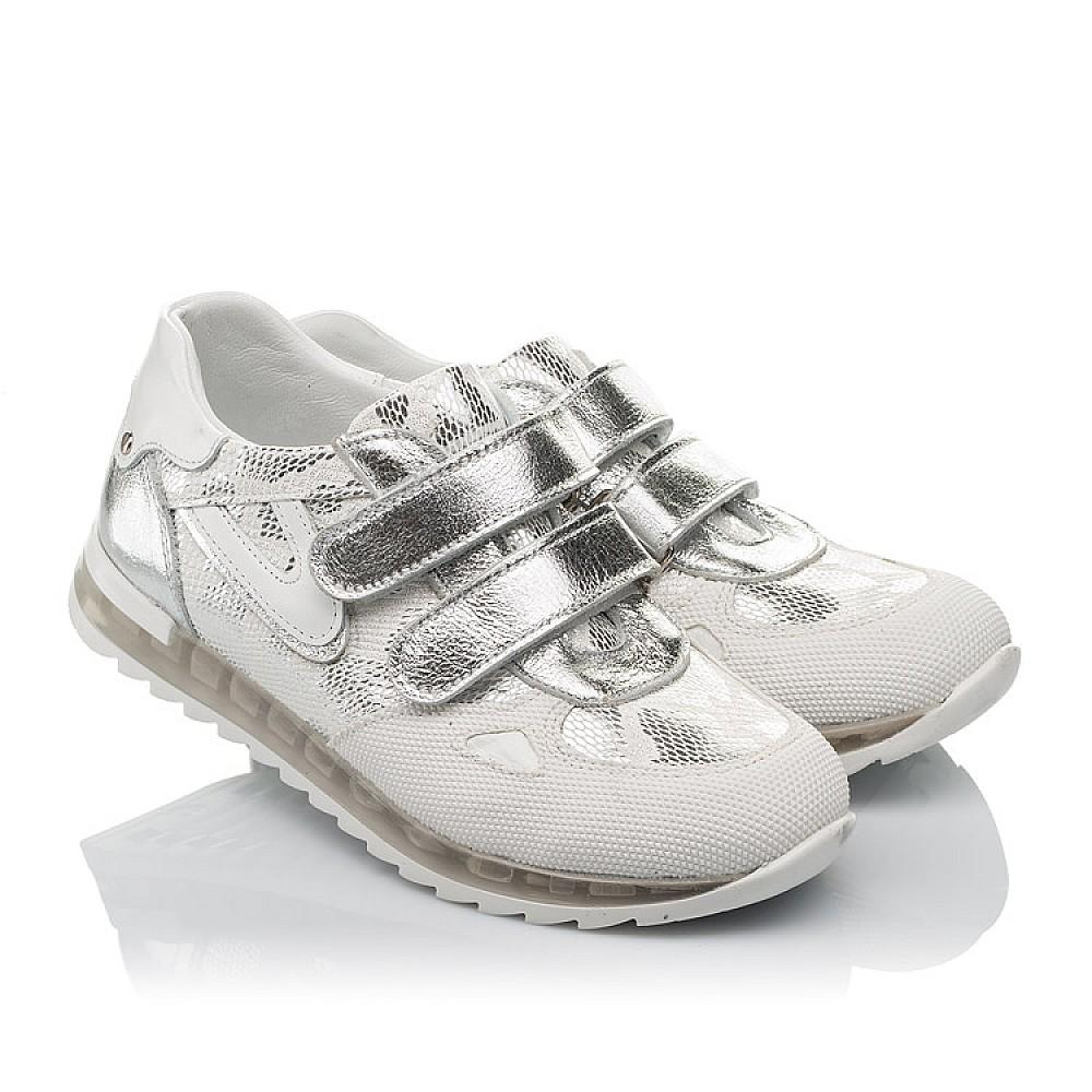 Детские кроссовки Woopy Orthopedic белые, серебро для девочек натуральная кожа размер 31-37 (3674) Фото 1