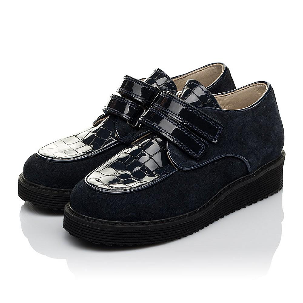 Детские туфли Woopy Orthopedic темно-синие для девочек натуральная замша, лаковая кожа размер 31-36 (3676) Фото 3