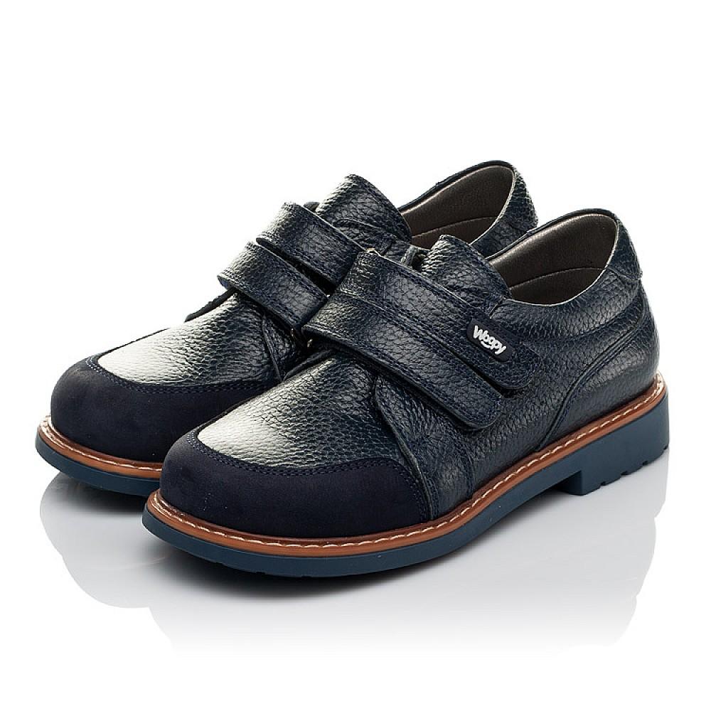 Детские туфли Woopy Orthopedic синий для мальчиков натуральная кожа размер 29-34 (3682) Фото 3