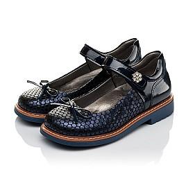 Детские туфли ортопедические Woopy Orthopedic темно-синие для девочек лаковая кожа, нубук размер 34-34 (3695) Фото 3