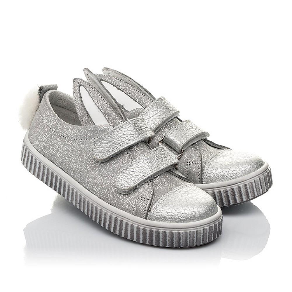 Детские кеды Woopy Orthopedic серебряные для девочек натуральный нубук размер 19-33 (3711) Фото 1